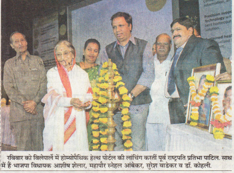 launch Welcome Cure of Covered Navbharat newspaper